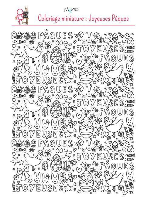 Coloriages De P 226 Ques Pour Les Enfants
