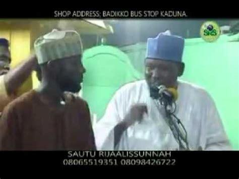 biography of sheikh muhammad kabiru haruna gombe sheikh muhammad kabiru haruna gombe fitnatun rayuwa 1