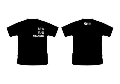 lowongan kerja design t shirt city university of hong kong student residential hall