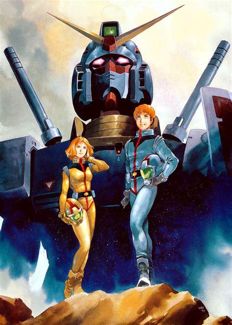 mobile suit gundam trilogy mobile suit gundam trilogy my anime collection