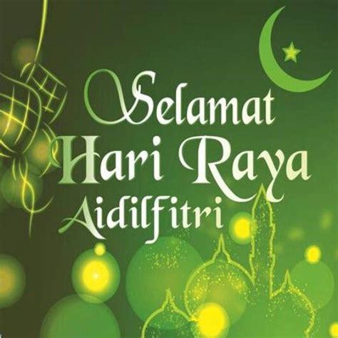 Lu Proyektor Selamat Puasa Hari Raya Idul Fitri 1000 images about racial harmony day on crafts eid and happy eid mubarak