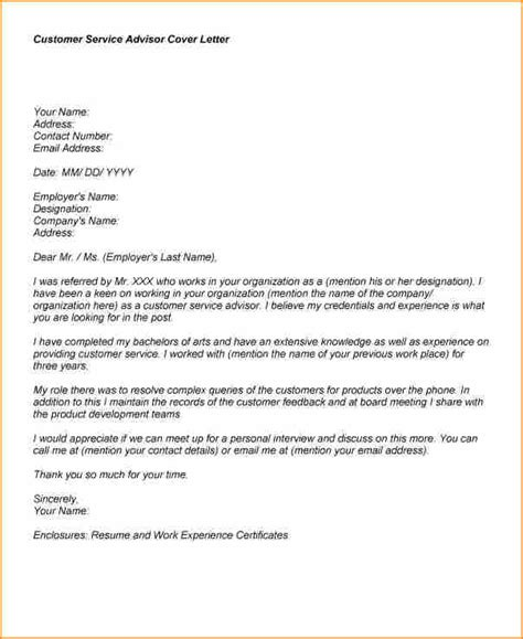 simple cover letter exles for customer service the world s catalog of ideas letter than do you
