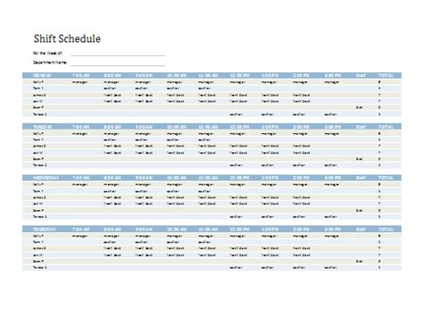 shift template employee shift schedule schedules templates
