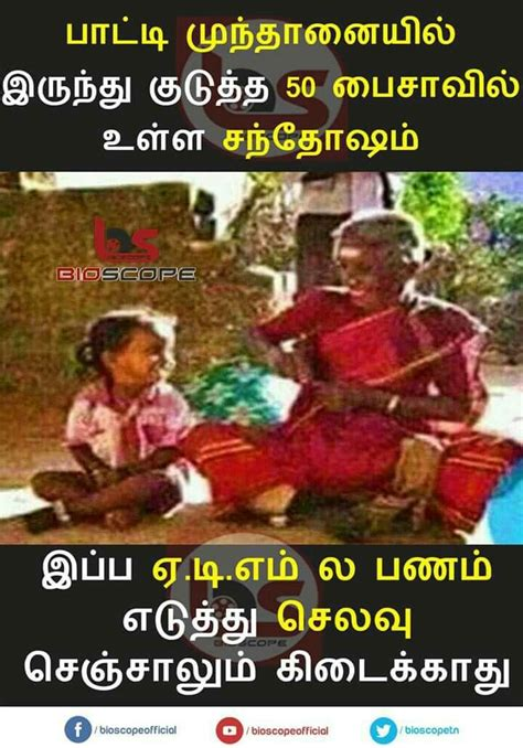 psychological quots in tamil 933 best tamil quotes images on pinterest feelings