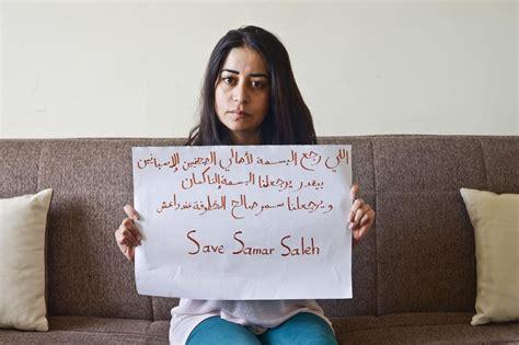 Syria Minie By Fattaya Muslim photos of the syrian conflict al jazeera america