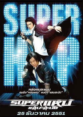 download film indonesia komedi terbaru donwload film superhap sub indonesia download film terbaru