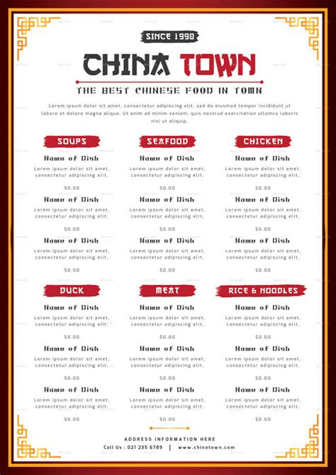 12 Best Chinese Food Restaurant Menu Templates Menu Template Docs