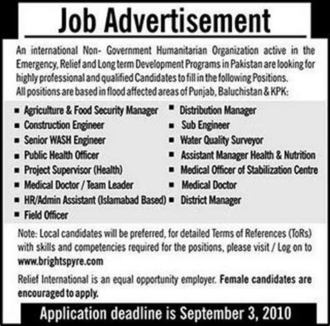 jobs ads in islamabad federal capital pakistan classified