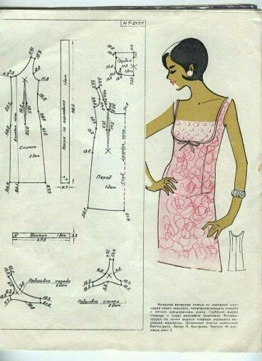 pattern drafting education 25 best images about vintage lutterloh systeem on pinterest
