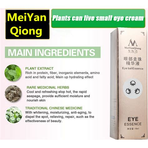 New Meiyanqiong Krim Mata Roll On 15ml meiyanqiong krim mata roll on 15ml white