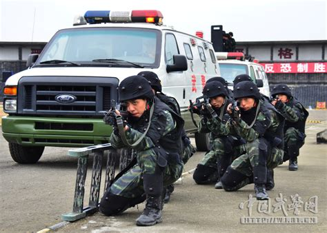 quot elite quot sichuan security officers conduct armed