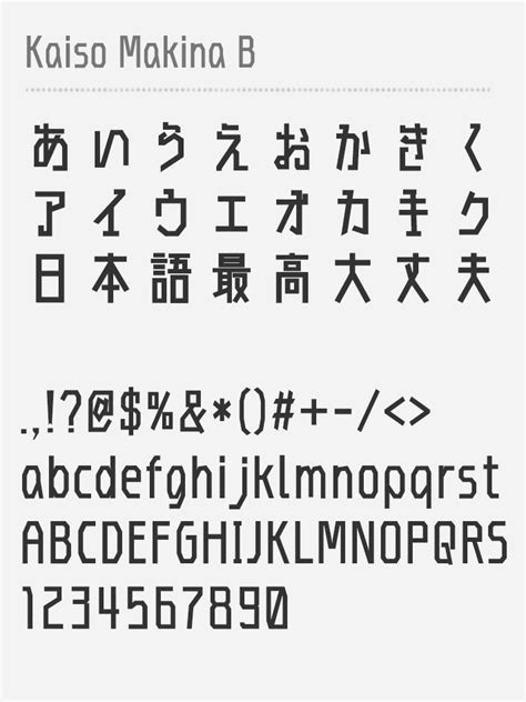 free japanese font japanese unicode fonts free to for mac and windows
