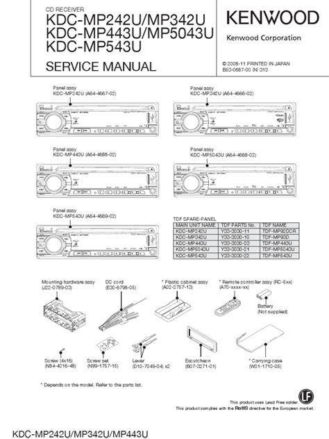 kenwood kdc 319 wiring diagram car lifier wiring