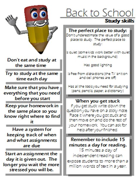 study skills handout good to give parents on back to