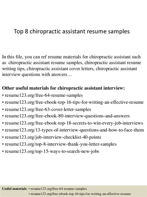Chiropractic Assistant Sle Resume by Top 8 Chiropractic Assistant Resume Sles