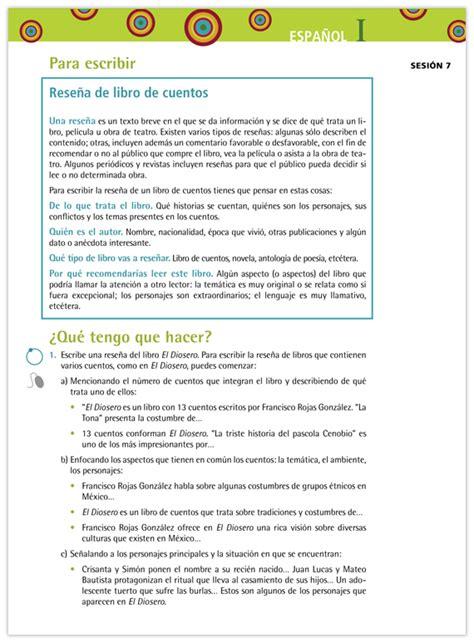 leer libro de texto brida en linea leer libro de texto la maravillosa historia del espanol en linea estrategias para la