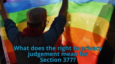 what does section 20 mean what does the right to privacy judgement mean for section