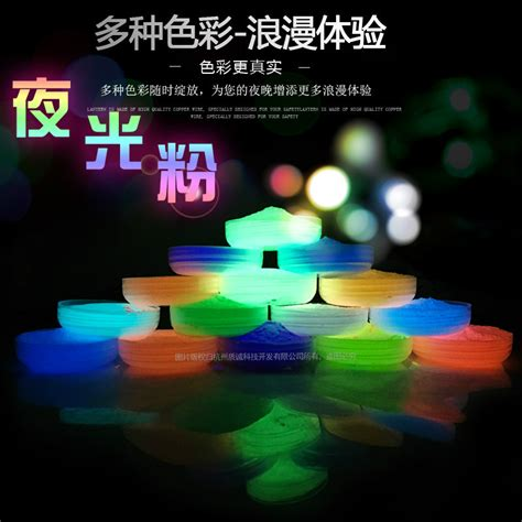 ᐂ12 colors luminous powder photoluminescent acrylic acrylic paint fluorescent pigment glow in