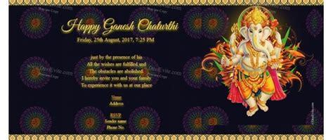 free invitation card maker for ganesh chaturthi free ganesh chaturthi invitation card invitations