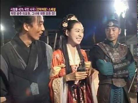 download film drama korea queen seon deok queen seon deok making film bidam deokman yushin youtube