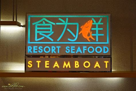 steamboat genting resort seafood steamboat restaurant di genting highlands