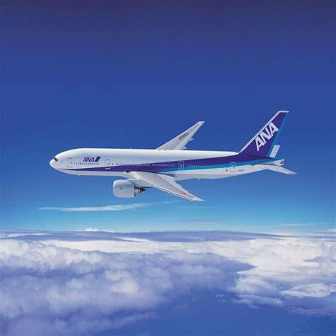 air logistics freight from zhengzhou direct to amsterdam