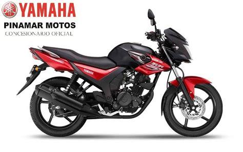 Auto D Rr by Yamaha Nueva Sz Rr 0km Entrega Inmediata 48 000