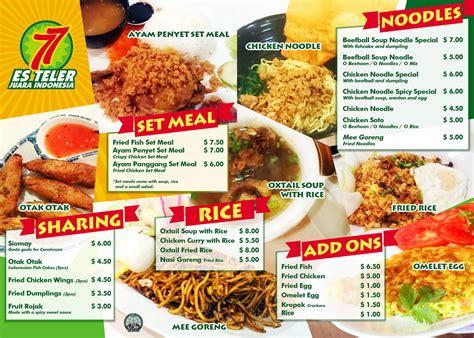 new year restaurant menu singapore modern personable menu design for es teler 77 by