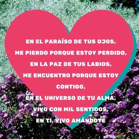 poemas de amor poesias de amor frases de amor amor 73 gif poemas de amor cortos y poes 237 as rom 225 nticas originales