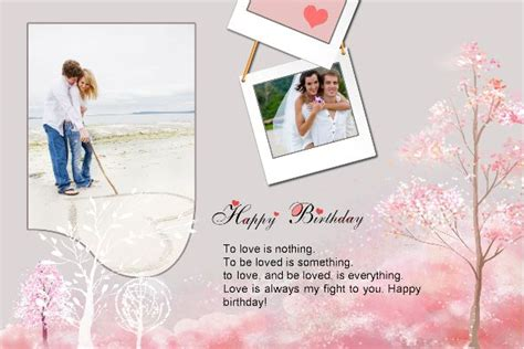 Birthday Card Template Photoshop by Happy Birthday Card 204 1 90 5psd Photo