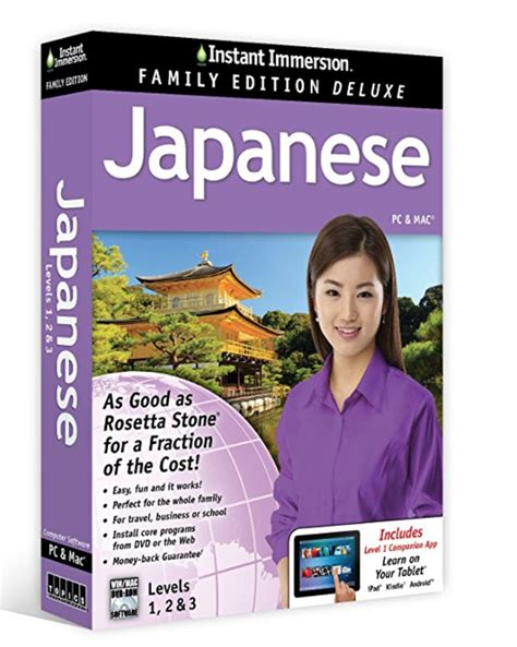best software to learn japanese top 9 japanese language software for pc mac reviews