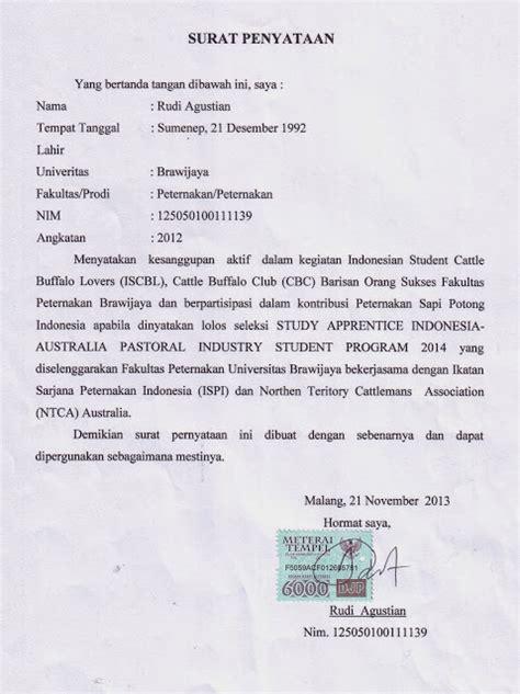 emperor rudi contoh surat pernyataan bergabung dengan organisasi