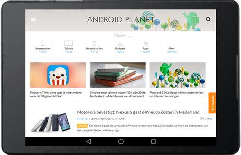 android responsive layout design opgefrist en volledig responsive design voor android