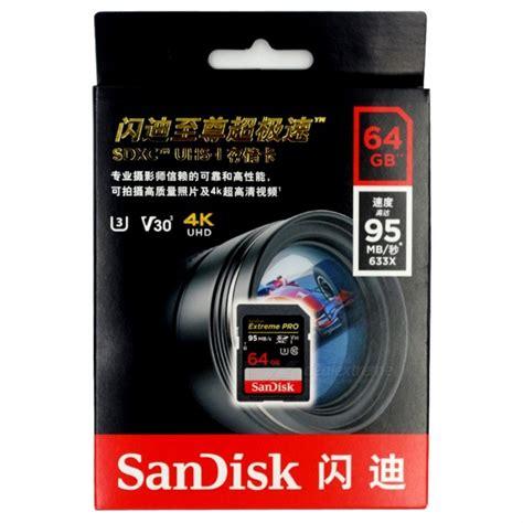 Sd Card Sandisk Sdxc 64gb Pro Up To 95mbs Resmi Sandisk Pro 64gb Up To 95mb S Uhs I U3 Sdxc Flash