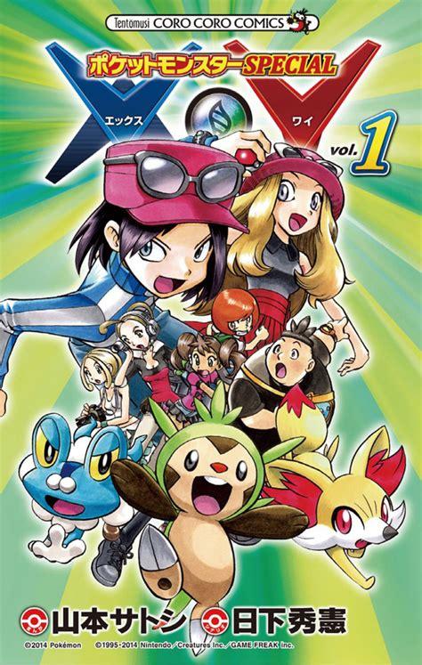libro pokemon 12 rub y norma editorial anuncia la licencia de pok 233 mon x y y el artbook de pok 233 mon ramen para dos