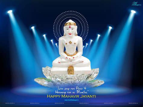 jain wallpaper for desktop happy mahavir jayanti wallpapers download
