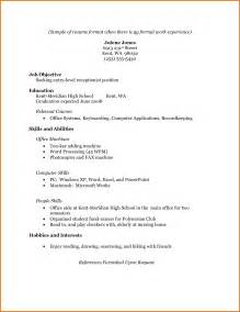 resume template without work experience exles of resumes 11 best simple resume sle without