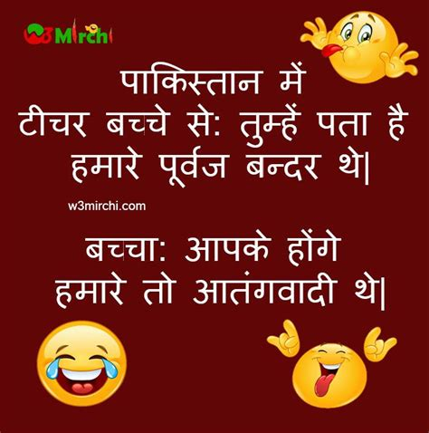 hot and funny hindi jokes pakistan funny joke in hindi ha ha pinterest funny