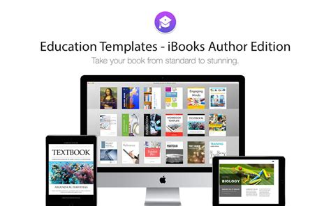 ibooks author templates app shopper education templates ibooks author edition