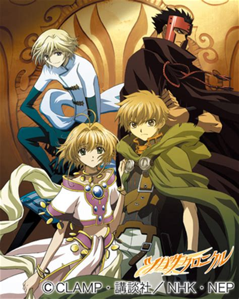 Tsubasa Chronicle Note can anybody tell me another really anime series to