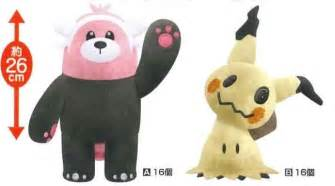 new pokemon plushies include bewear mimikyu and more