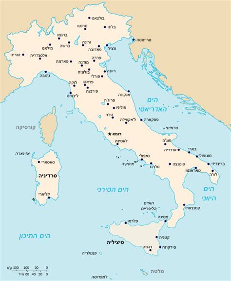 printable maps of italy free printable travel map of italy infocap ltd