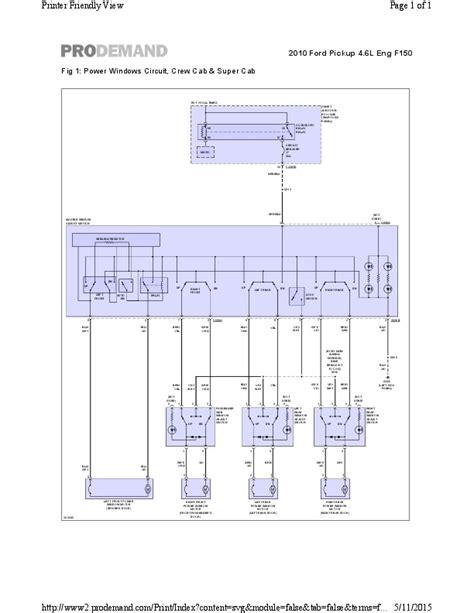 power window wiring diagram ford f150 37 wiring diagram