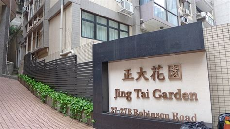 Jing Jing Garden jing garden mid levels west apartment for rent