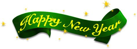 happy new year png happy new year png transparent images png all