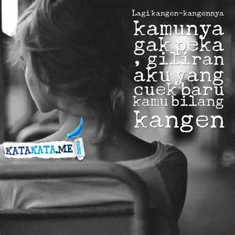 gambar kata kata rindu buat mantan pacar kekasih sahabat