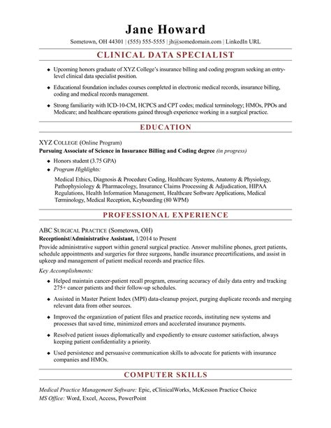 resume format for data entry operator pdf and sample fresher 31a