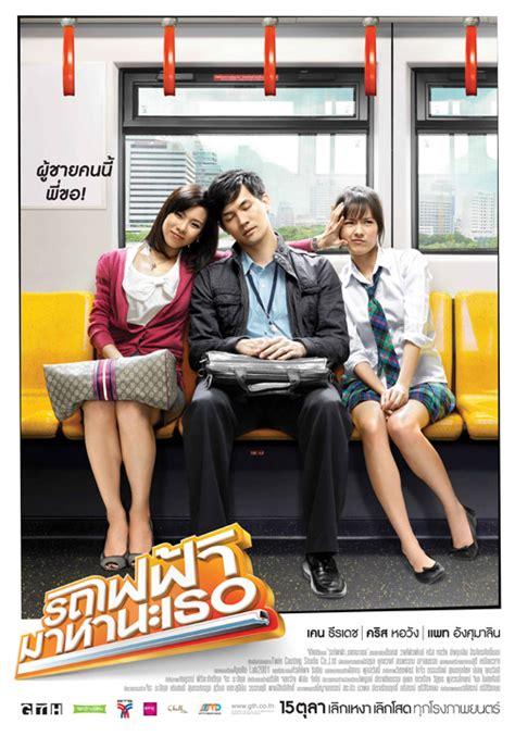 Film Thailand Gth Terbaik | thai movie posters gth thailand fan art 27583064