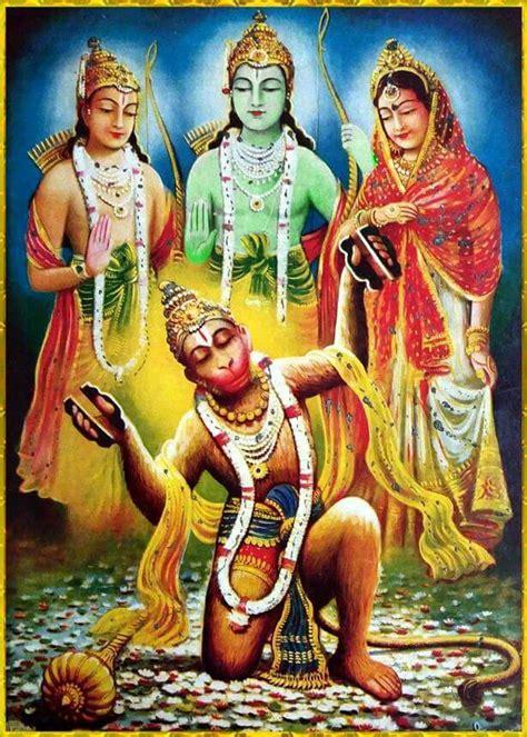 ram sita hanuman ram laxman sita and hanuman hindu god b