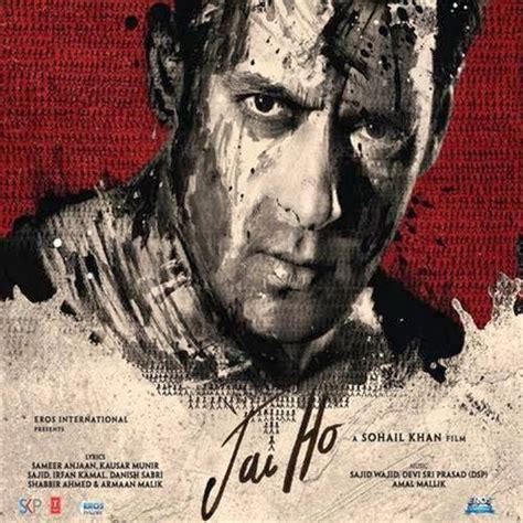 mp song jai ho jai ho 2014 hindi movie mp3 songs free download telugu